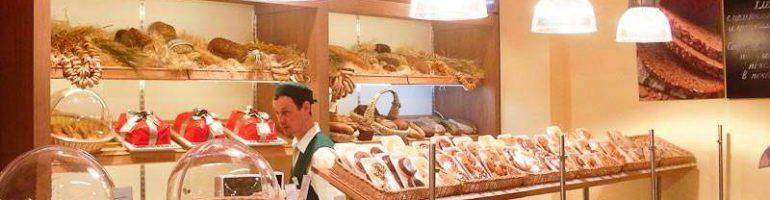Бизнес-план по открытию пекарни с нуля