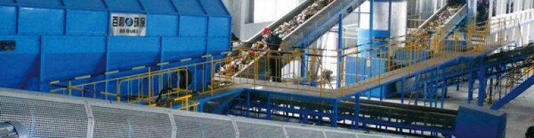 Бизнес план по переработке мусора в России