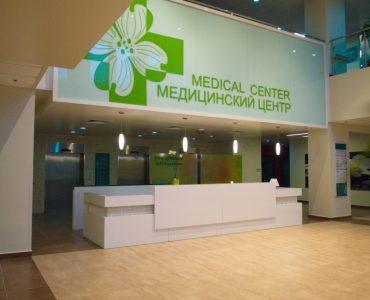 Пример бизнес-плана медицинского центра