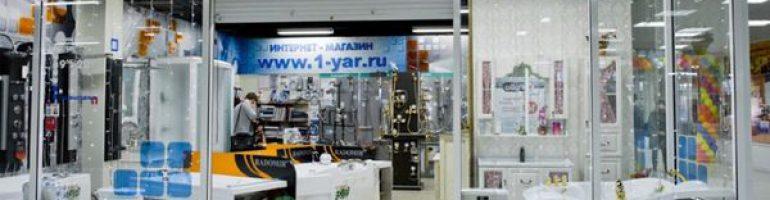 Подробный бизнес-план магазина сантехники с расчетами
