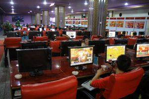 Образец бизнес-плана интернет кафе для открытия