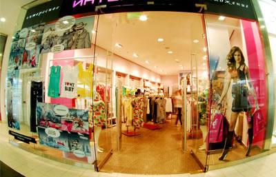 Бизнес план брендовых магазинов бизнес план открыть парикмахерской