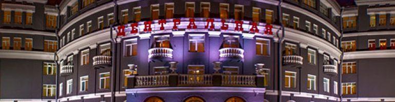 Пример бизнес-плана гостиницы с расчетами
