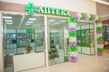 Типовой бизнес-план аптеки для открытия
