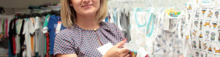 Готовый бизнес-план магазина детской одежды с расчетами