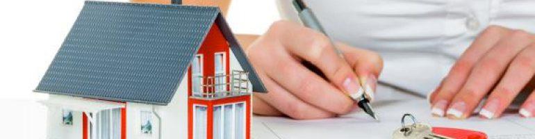 Акт промежуточной приемки ответственных конструкций