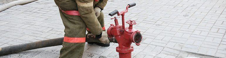 Акт проверки пожарных гидрантов