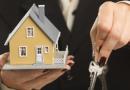 Акт приема-передачи жилого дома
