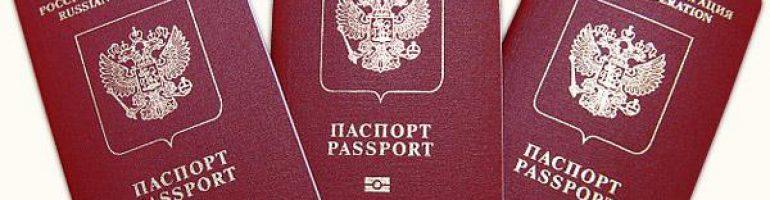 Анкета на загранпаспорт нового образца