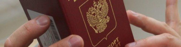 Сроки действия загранпаспорта