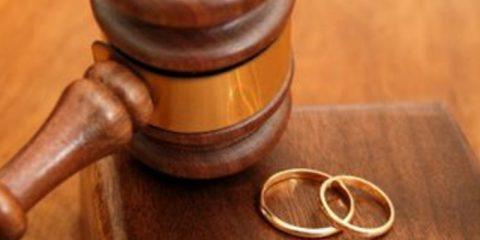 Бланк госпошлины на регистрацию брака
