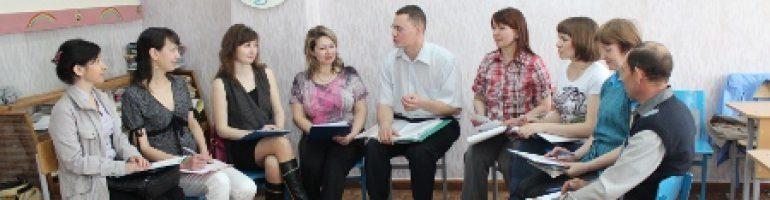 Анкета о предоставлении государственной услуги по психологической поддержке безработных граждан