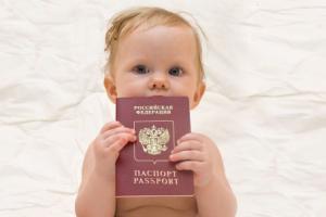Заявление на загранпаспорт для ребенка