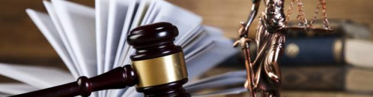 Бланк госпошлины в суд