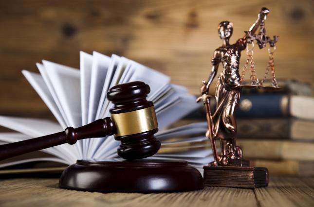 Квитанция об уплате государственной пошлины в суд