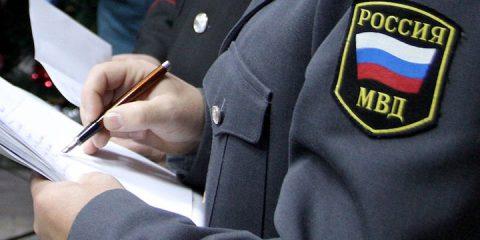 Анкета кандидата на службу (работу) в органы внутренних дел