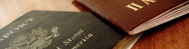 Замена заграничного паспорта при смене фамилии