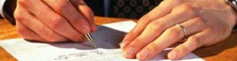 Бланк уведомления о прибытии иностранного гражданина