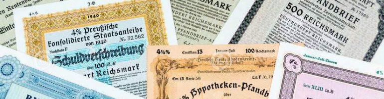 Анкета эмитента ценных бумаг