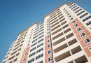 Анкета организации для включения в единый реестр управления многоквартирными домами