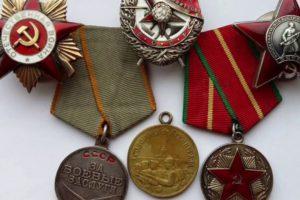 Анкета для получения информационного письма о награждении медалями