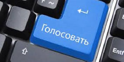 Анкета представителя общероссийского объединения, выдвигаемого в качестве кандидата в члены Общественной палаты