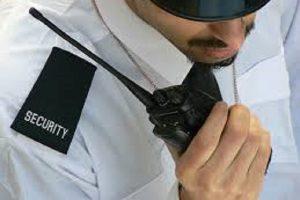 Анкета частного охранного предприятия