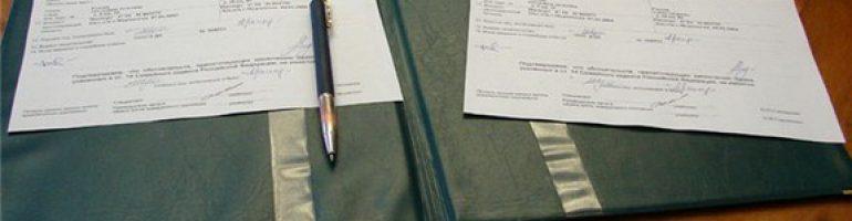 Анкета для получения информационного письма об актах гражданского состояния
