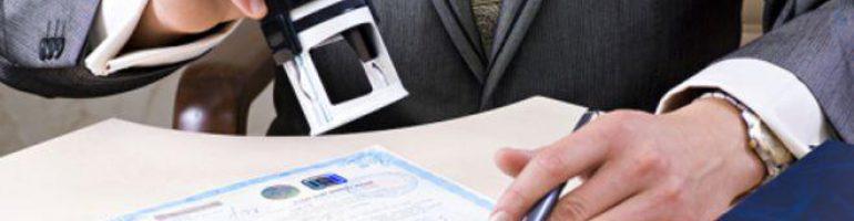 Анкета адвоката, желающего зарегистрироваться в реестре адвокатов иностранных государств