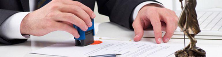 Анкета арбитражного управляющего
