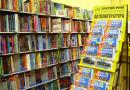 Как открыть прибыльный книжный магазин