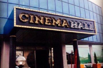 Как открыть кинотеатр в маленьком городе