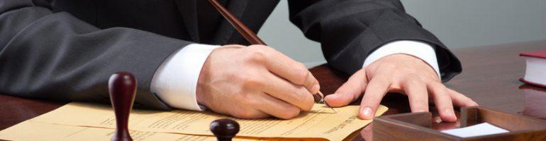 Анкета лица, претендующего на присвоение статуса адвоката