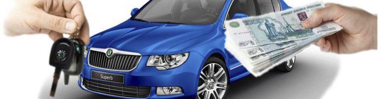 Анкета для клиентов организаций, оказывающих услуги по продаже, и ремонту автотранспортных средств