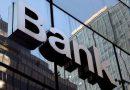 Анкета банка, в отношении которого наступил страховой случай