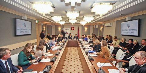 анкета общероссийского общественного объединения, направляющего кандидата в члены Общественной палаты
