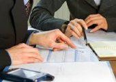 Анкета по истребованию документов