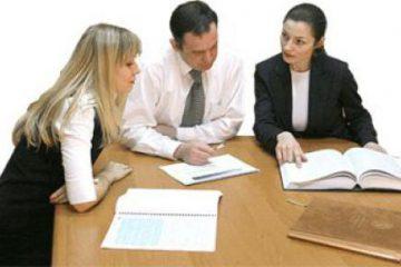 Анкета получателя консультации по вопросам соблюдения трудового законодательства