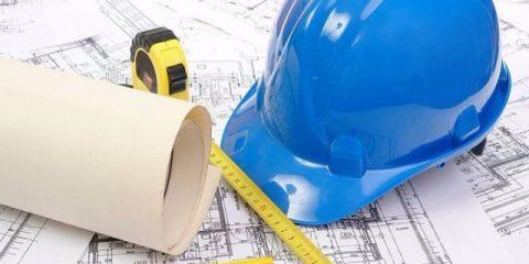 Анкета участника подрядного торга на выполнение строительно-монтажных работ