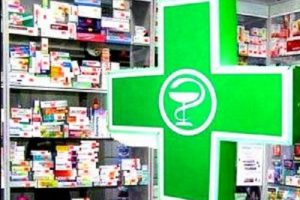 Сколько стоит открыть аптеку с нуля