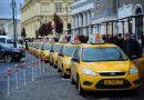 Требования к открытию службы такси