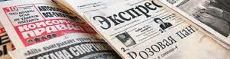 Заработок на газетах