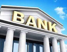 Как открыть свой банк с нуля в России