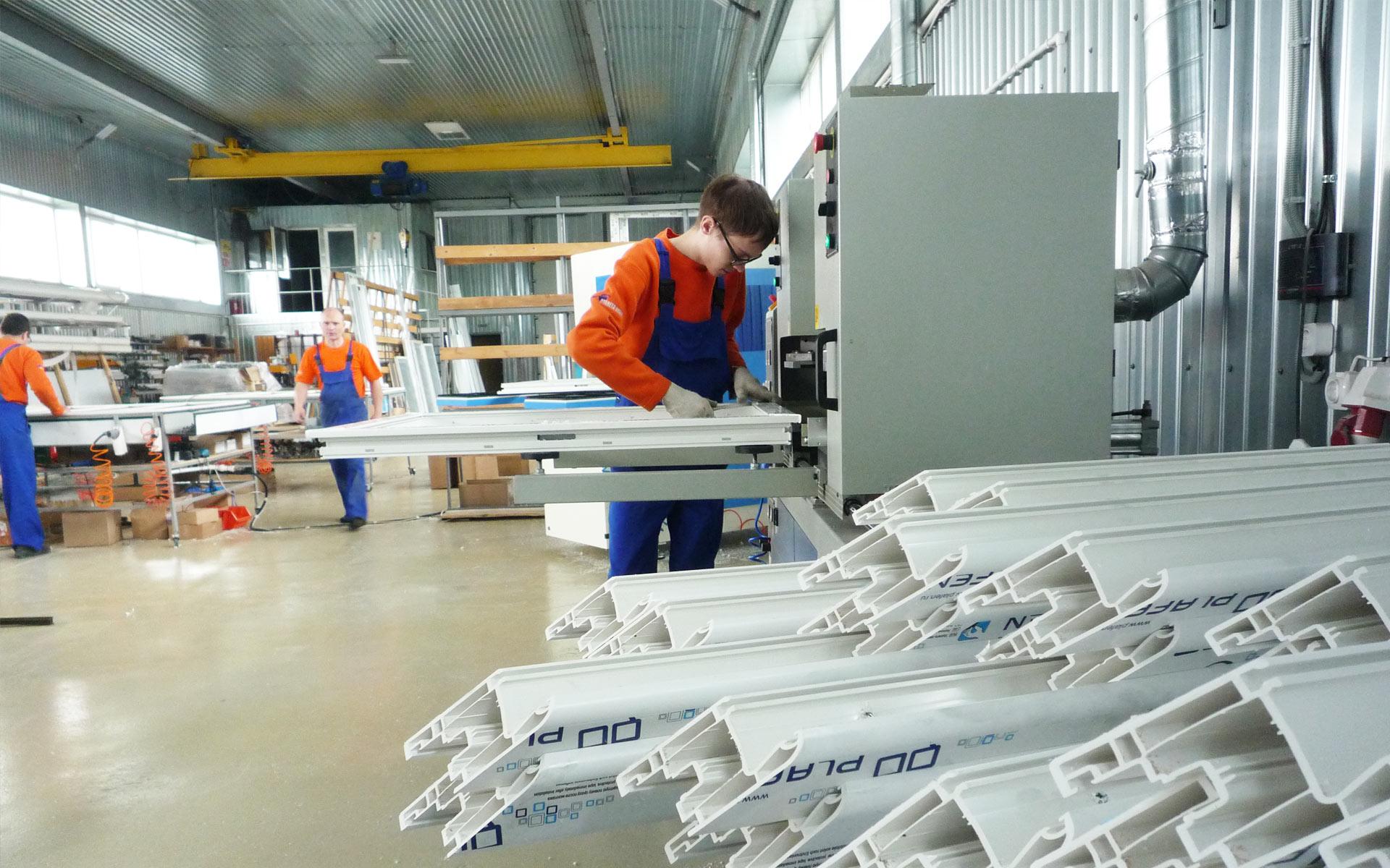 Производственный сектор