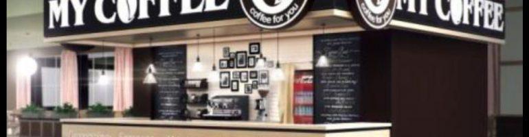 Как открыть мини кофейню с нуля