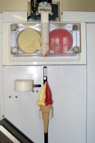 Автоматы для мороженного