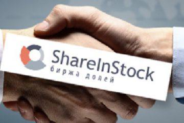Инвестирование в ShareInStok