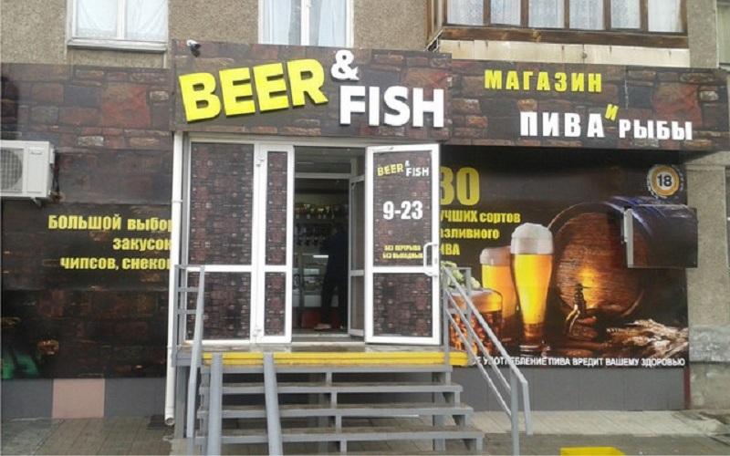 Разливное пиво – бизнес проект