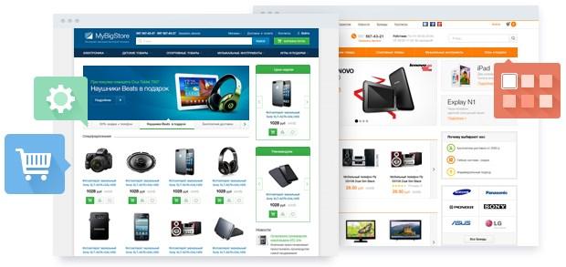 Сайты для торговли