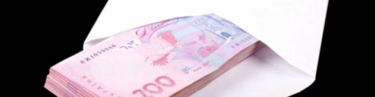 Как экономить деньги с системой 4 конвертов